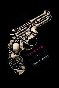 Villain by Yoshida Shuichi